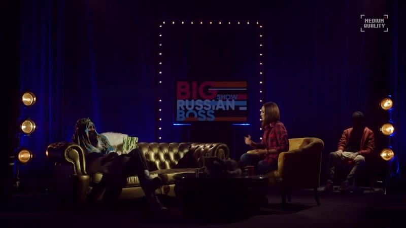 Big Russian Boss GRB 《Ольга бузова》
