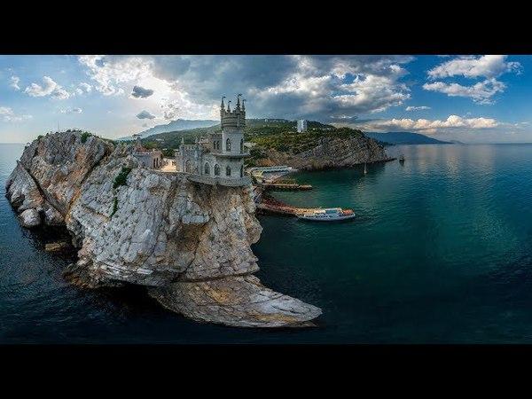 Ласточкино гнездо/ посёлок Гаспра южный берег Крыма.