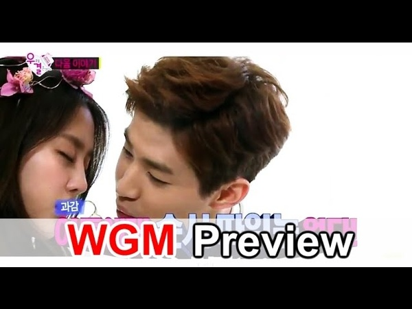 [Preview 따끈 예고] 20150328 We got Married4 우리 결혼했어요 - EP.265