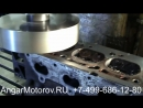 Ремонт Двигателя капитальный Volvo C30 C70 S40 S60 S80 S90 V40 V50 V60 V70 v90 xc60 XC90 XC70