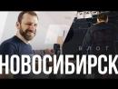 Жизнь до ТЕХНОНИКОЛЬ. Самое откровенное выступление Игоря Рыбакова