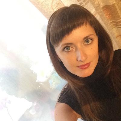 Юлия Нуйкина