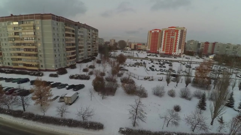 Улица Гайдара. Снежная осень ( Квадрокоптер Syma x8 xiaomi yi) Озерск