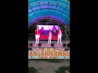 Трио:Акифьев Даниэль Мосиев Никита,Мухин Назар-