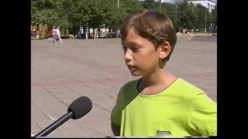 Вести Московского Выпуск 25 2005 г