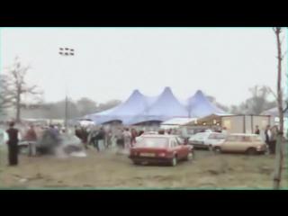 Jauz Ft. 666 - Super Fly (Lyric Video)