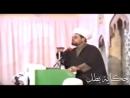 Уалий,Шейх Низар Аль Халябий