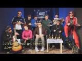 Премьера! Студия Союз feat. Terry - Домофон [ft.и] Терри
