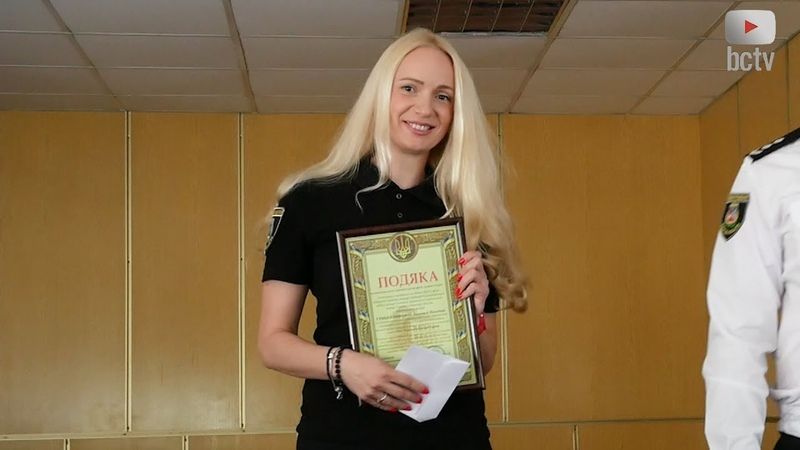 Білоцерківських поліціянтів привітали з професійним святом.