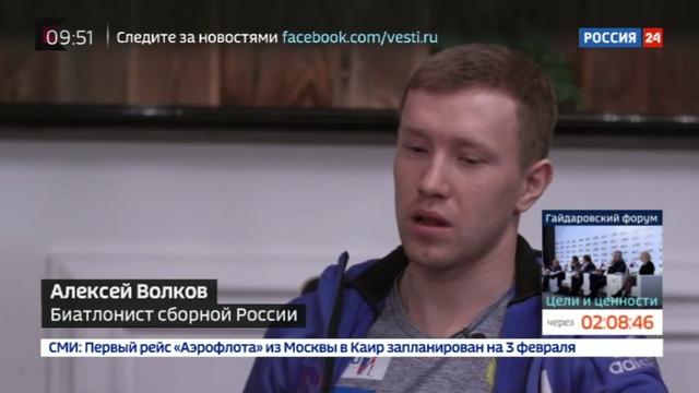 Новости на Россия 24 • Не выполнил нормативы Бьорндален не едет на Игры-2018 в Пхенчхане