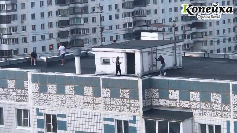 В Сергиевом Посаде подростки рискуют разбиться. Дома обслуживает УК Москоблэксплуатация