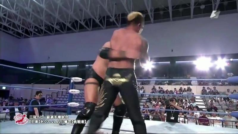 Zeus (c) vs. Shuji Ishikawa (AJPW - Summer Explosion 2018 - Day 9)