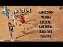 Yatchan 2015 Tamil movie songs Jukebox - Full Album Arya, Krishna Deepa Sannidhi Yuvan Shankar Raja