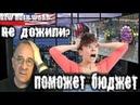Похороны за государственный счет – вместо пенсий Новости 740, 21.06.2018