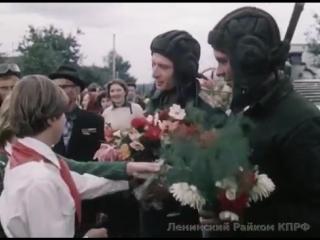 Такой солдат непобедим (Учения «Запад-81») (год выпуска – 1981) Боевик, Приключения, Психологический фильм смотреть онлайн в хор