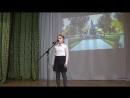 1-4 кл, школьный этап областного конкурса чтецов «Слово о России»,2018