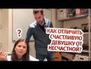 Закончи шутку Андрея Бебуришвили!
