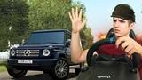 ВЕЗУ ГЕНЕРАЛА АРМИИ НА ГЕЛИКЕ! ПЕРВАЯ СЕРИЯ С РУЛЕМ! - CITY CAR DRIVING