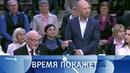 Украина готовится к войне? Время покажет. Выпуск от 15.11.2018
