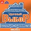 """Раменское агентство недвижимости """"Удачный Выбор"""""""