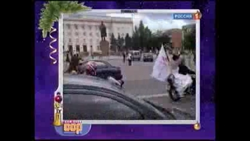 Сам себе режиссер. Новогодний выпуск от 25.12.2011.