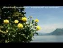 Озеро Лаго Маджоре остров Изола Белла