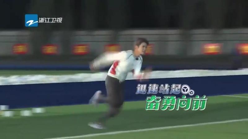 180620 LuHan @ Keep Running Weibo Update