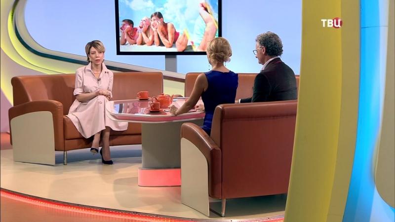 Юлия Свияш о дружбе и одиночестве на канале ТВЦ