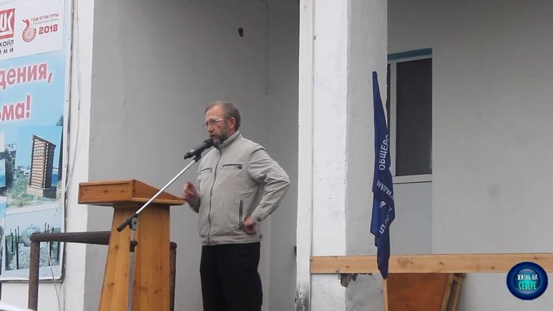 №4. Митинг в Усть-Цильме