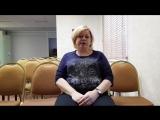 Наталья Соколова о тренинге Дмитрия Рассохина. Защита от боевого НЛП
