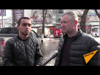 Как таджикистанцы спасли 50 человек из горящего торгового центра в Кемерово