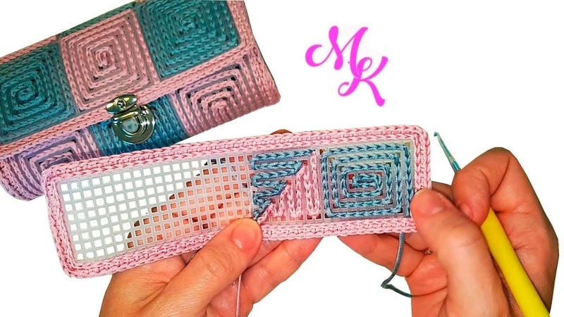 ВЫШИВКА КРЮЧКОМ НА ПЛАСТИКОВОЙ КАНВЕ Для сумочки, салфеток, ковриков
