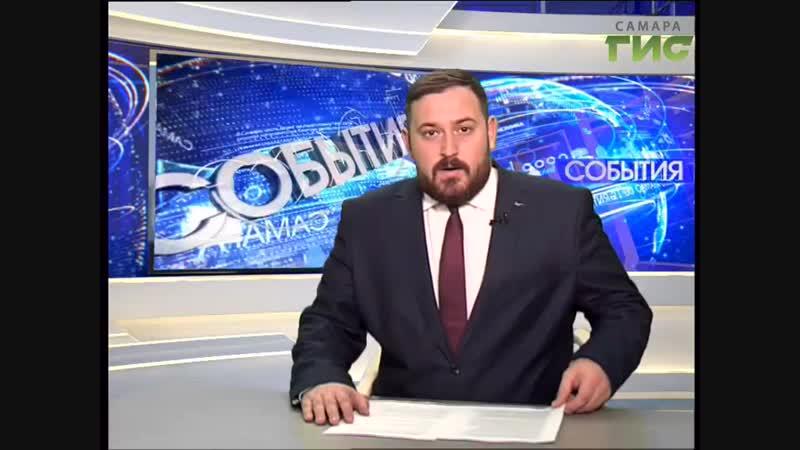 Самара-ГИС. Полевой выход транспортного ОМОН