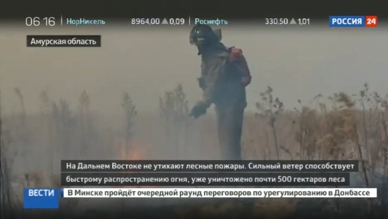 Новости на Россия 24 • Дальний Восток лесные пожары не утихают