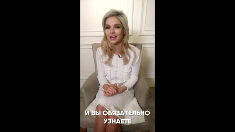 «Улётный экипаж»- Наталья Бардо