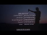 Фанданго реж. Кевин Рейнольдс 1985 Fandango