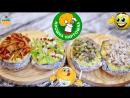 Закуски • ВКУСНАЯ КРОШКА КАРТОШКА КАК ПРИГОТОВИТЬ ДОМА! 4 рецепта Крошки Картошки.