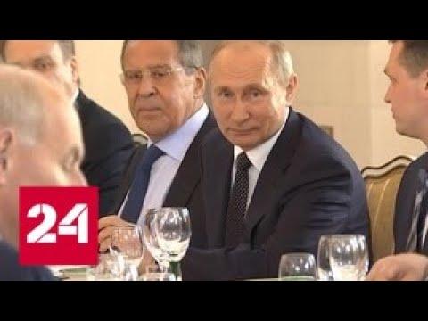 Два часа продолжались переговоры Путина и Трампа тет-а-тет - Россия 24