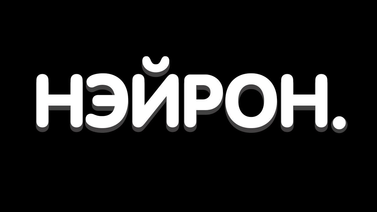 Максим Мирный | Купить роспись ВКонтакте на SignDonate