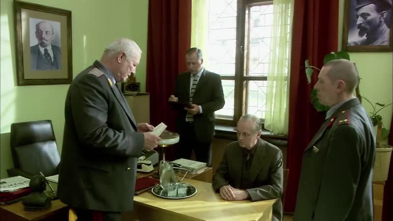 Следующая станция Смерть детектив 2009г При Загадочных Обстоятельствах Фильм № 3