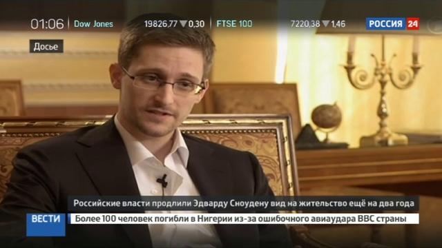 Новости на Россия 24 Россия продлила Сноудену вид на жительство еще на два года