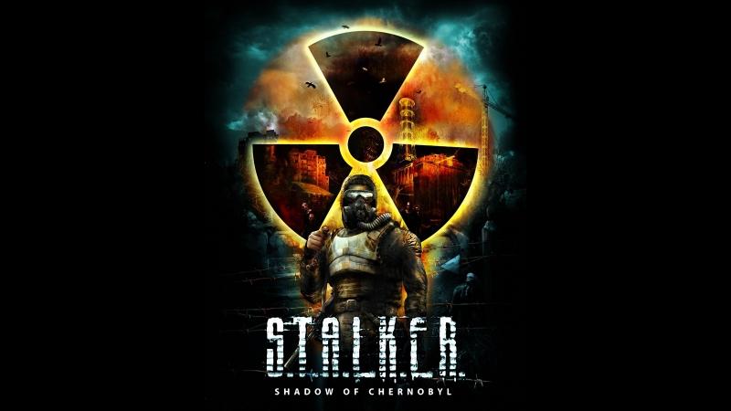 S.T.A.L.K.E.R. Тень Чернобыля. Ночной стрим на прохождение.