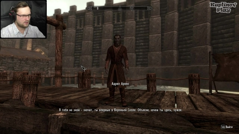 [Kuplinov ► Play] The Elder Scrolls V Skyrim ► ДОМ, МИЛЫЙ ДОМ ► 46