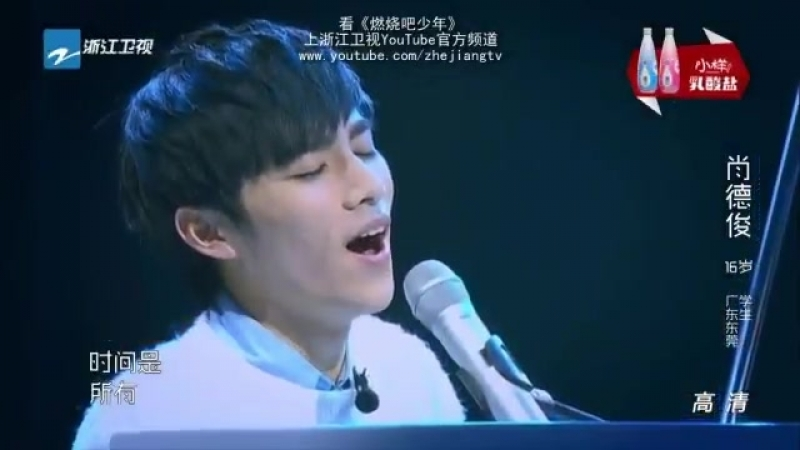 PREDEBUT XIAOJUN SINGING WHAT HE'S SO TALENTED