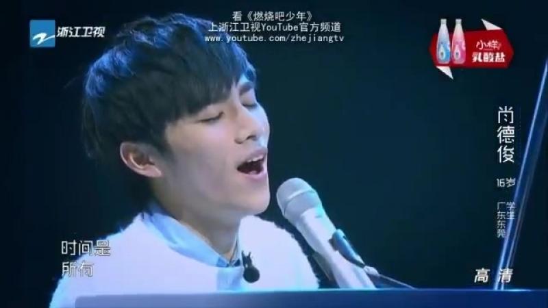 PREDEBUT XIAOJUN SINGING WHAT HE'S SO TALENTED
