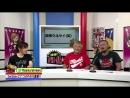 Battlemen News September 7th 2018 Ryota Nakatsu Ryuichi Sekine