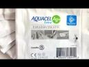 Повязка Aquacel Ag EXTRA с серебром
