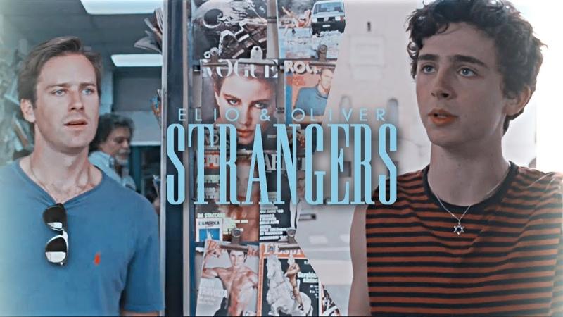 Elio oliver ✧・゚{strangers}