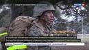 Новости на Россия 24 • Повышение по службе только через секс в американской армии разразился скандал