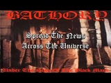 Bathory - 13 Candles (Lyric Video)